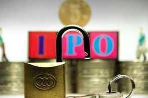 证监会核发13家企业IPO申请批文 国家队影业巨头现身
