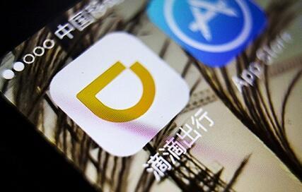 滴滴出行正式宣布收购优步中国