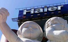 发改委对海尔等公司实施价格垄断罚款1234.8万