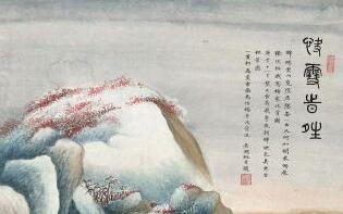 吴湖帆经典山水画作品(62张)高清全集