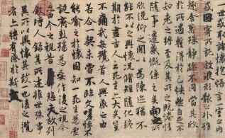 王羲之传世书法(29帖)高清全集