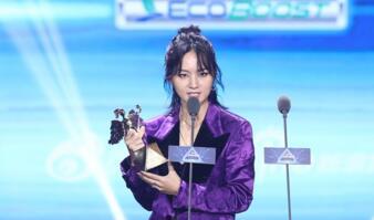 亚洲新歌榜2017年度盛典在京举行
