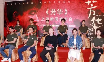 冯小刚宣布电影《芳华》撤档  上映档期择日公布