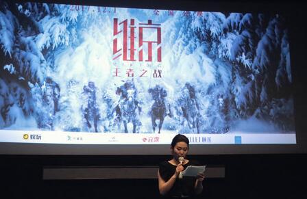 《维京:王者之战》12月1日全国上映   剧情反套路吸睛
