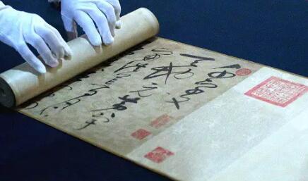 宋徽宗赵佶传世的狂草作品《千字文》 与怀素相比难分伯仲