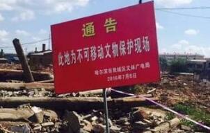 刘亚楼故居遭强拆终有结果:国家严厉打击文物破坏