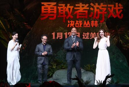 动作冒险喜剧《勇敢者游戏:决战丛林》在北京举行首映礼