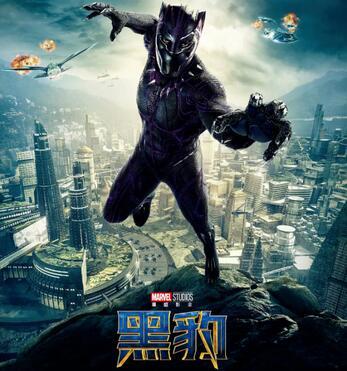 漫威电影《黑豹》延续票房奇迹 10天美国票房4亿美元