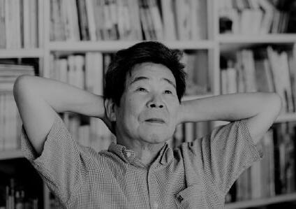 日本动画大师高畑勋去世 参与执导的经典作品有《我的邻居山田君》