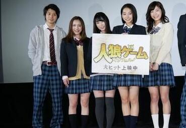 武田玲奈出席了电影《人狼游戏:地狱》的首日上映宣传活动