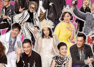 《第37届香港电影金像奖颁奖典礼》将于本月15日隆重举行