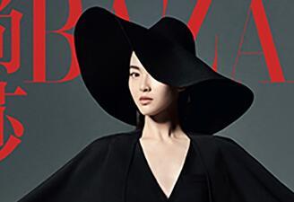 唐嫣再爆时尚封面大片  化身暗黑系女王,气场全开