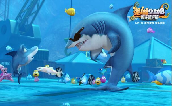 《潜艇总动员》将于6月1日全国上映 最萌小潜艇再度启航