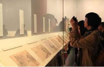 文化和旅游部等举办纪念张伯驹诞辰120周年系列活动