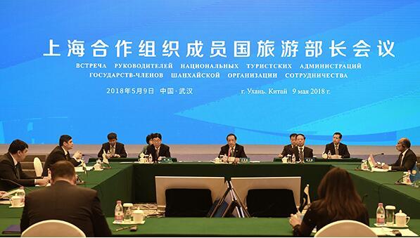 上海合作组织成员国旅游部长会议9日在武汉举行