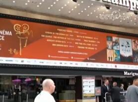 第八届法国中国电影节28日在巴黎高蒙玛里扬影院开幕