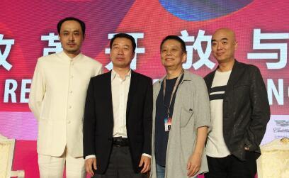"""《2018中国电影产业研究报告》发布暨""""改革开放与中国电影""""论坛"""