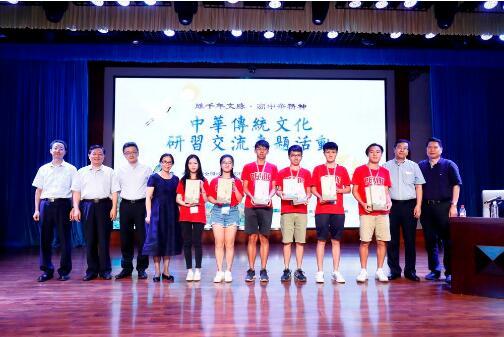 中教华影全国校园电影院线举办故宫交流活动  传播中国价值