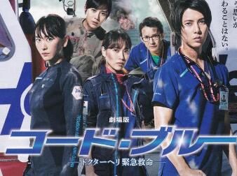 日本票房:《银魂2》强势夺下票房排行榜冠军位