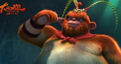 3D动画电影《大闹西游》发布主题曲《以肥为美》