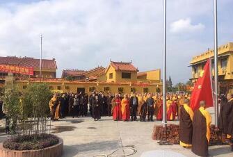 西方净苑举办燃灯古佛殿开光仪式,弘扬爱国爱教主题