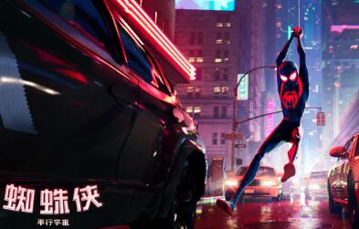 """《蜘蛛侠:平行世界》伦敦漫展造势 沙美克·摩尔中英文""""小黑蛛""""同框"""