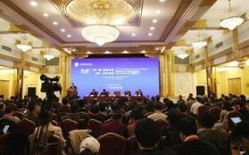 """第二届""""一带一路""""教育对话在京举行"""