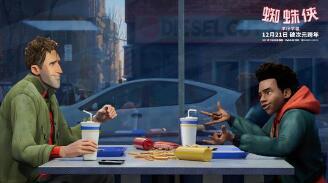2018底特律影评人协会奖获奖名单出炉:《蜘蛛侠:平行宇宙》上榜