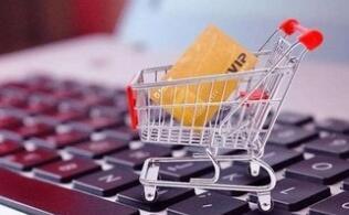 新零售要满足消费升级需求