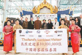 今年春节出境游人次将达700万