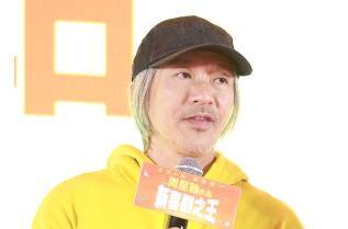 《新喜剧之王》路演 周星驰调侃年轻演员引爆笑