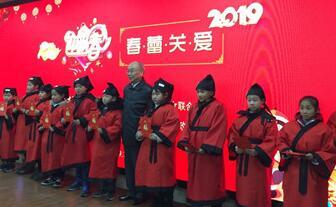 111名儿童看电影体验国学活动快乐迎新春