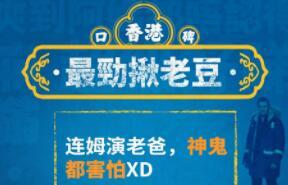 好莱坞最不能惹男人连姆·尼森回归《冷血追击》香港上映被赞好睇
