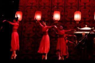 中芭舞剧《大红灯笼高高挂》重返肯尼迪艺术中心