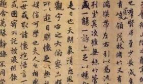 改读音网文引发关注:赓续汉字音韵之美