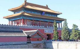 故宫与北京首都国际机场签署战略合作协议