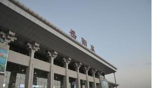 """""""岳阳号""""高铁首发 岳阳19个景区4月对武汉市民免票"""
