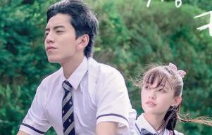 韩影票房: 《一吻定情》创记录 超过王大陆前作