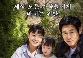 韩国世越号题材电影《生日》夺票房冠军