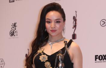 曾美慧孜《三夫》获第38届香港电影金像奖最佳女主角
