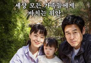 韩影票房:世越号题材《生日》逆袭 新片集体疲软