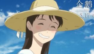 日本高口碑动画《企鹅公路》定档5·17 呆萌企鹅唤醒青春悸动