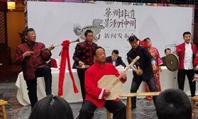 """""""2019传承技艺 美丽中国·渭南华州皮影文化艺术周""""将举办"""