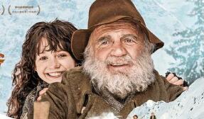《海蒂和爷爷》定档 年度治愈直戳人心