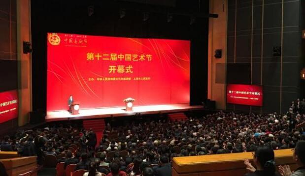 第十二届中国艺术节在上海开幕