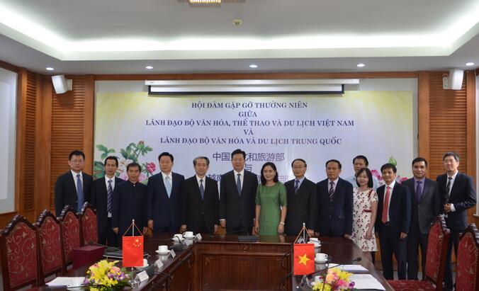 2019年中越文化和旅游部长年度会晤在河内举行