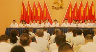 四川省文化和旅游厅直属机关第一次代表大会召开
