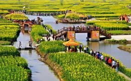 2019广西与越南边境四省文化旅游联席工作会议在南宁召开