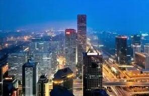 《北京市文化旅游领域开放改革三年行动计划》近日发布