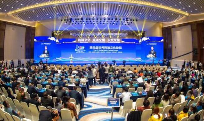第四届世界妈祖文化论坛举办